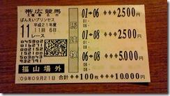 200909212011000