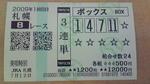 200907121450000.jpg