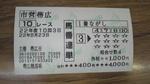 2010082319210000.jpg